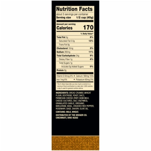 Private Selection® Parmesan Herb Panko Bread Crumbs Perspective: right