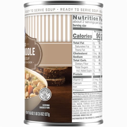 Kroger® Roasted Chicken Noodle Soup Perspective: right
