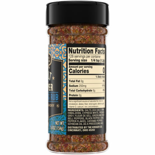 Private Selection® 5 Salt & 5 Pepper Seasoning Rub Perspective: right