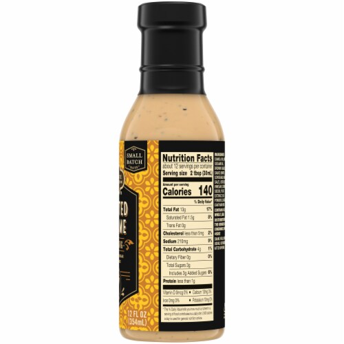 Private Selection® Toasted Sesame Dressing Perspective: right