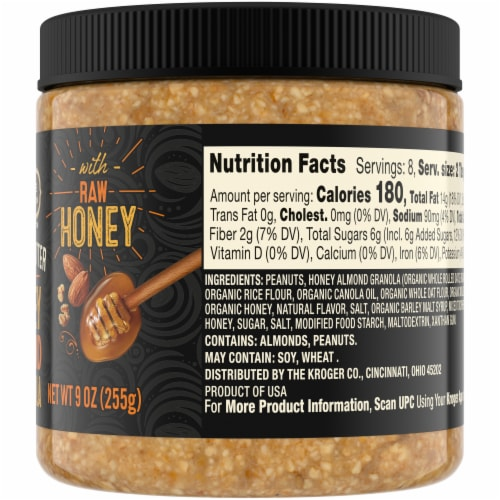Private Selection Honey Almond Granola Nut Butter Perspective: right