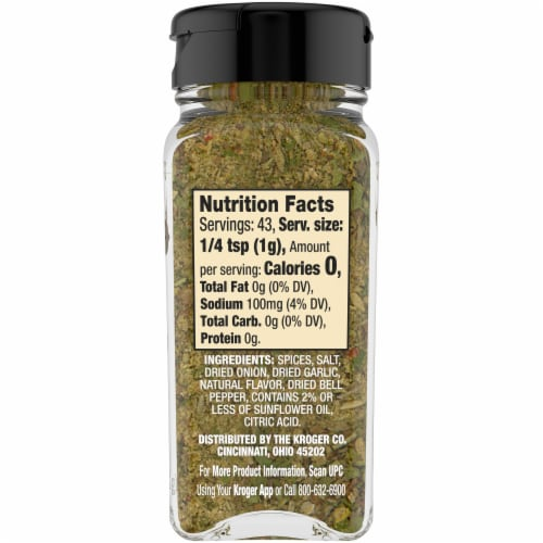Private Selection® Greek Inspired Spice Blend Perspective: right