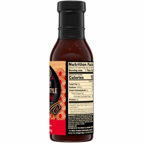 Private Selection® Spicy Hunan Style Stir Fry Sauce Perspective: right