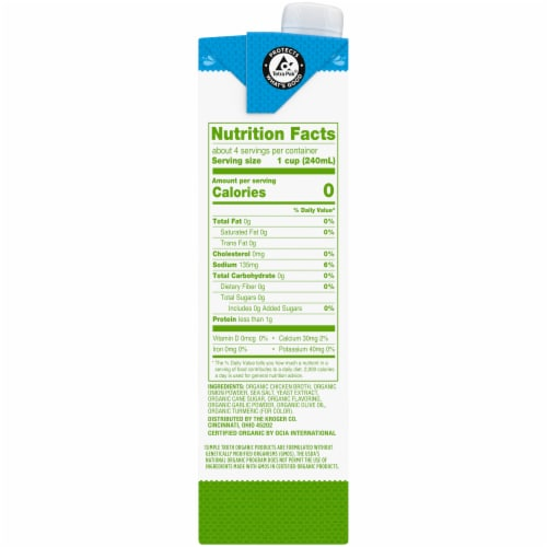 Simple Truth Organic® Low Sodium Gluten Free Free Range Chicken Broth Perspective: right