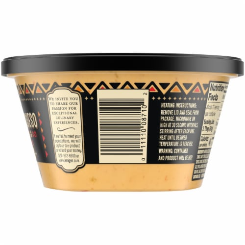 Private Selection® Medium Chile Con Queso Cheese Dip Perspective: right