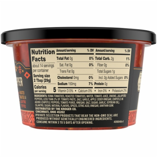 Private Selection® Medium Chipotle Pepper Salsa Perspective: right