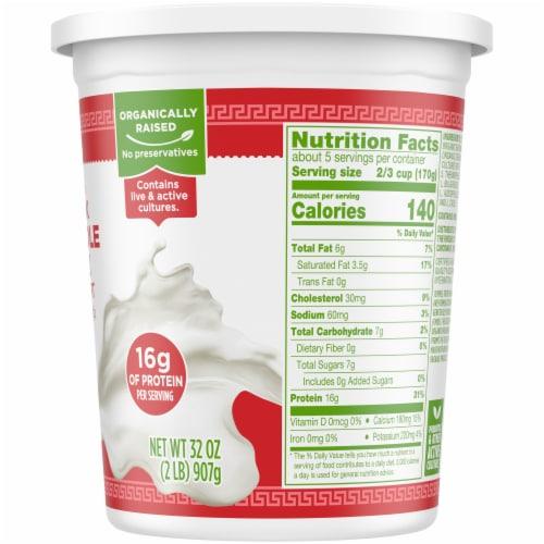 Simple Truth Organic™ Strained Greek Whole Milk Plain Yogurt Perspective: right