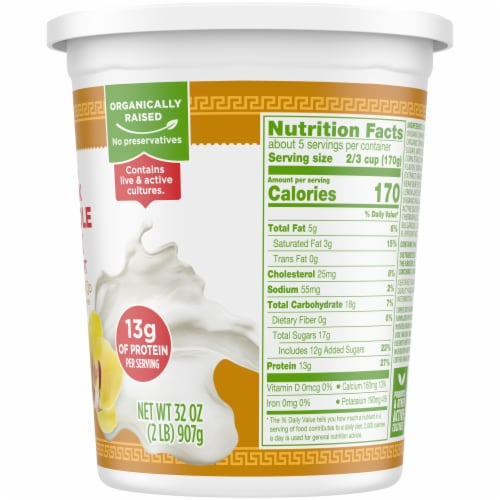 Simple Truth Organic™ Strained Greek Whole Milk Vanilla Yogurt Perspective: right