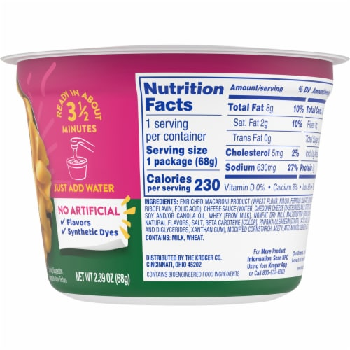 Kroger® Deluxe Shells and Cheese Single Serve Cup Perspective: right