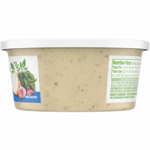 Simple Truth™ Plant Based Ranch Dip Perspective: right