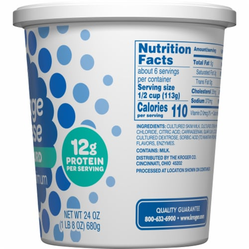 Kroger®  4% Milkfat Large Curd Cottage Cheese Perspective: right