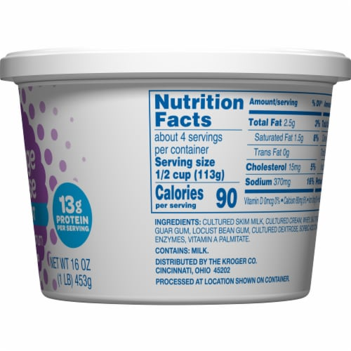 Kroger® 2% Lowfat Small Curd Cottage Cheese Perspective: right