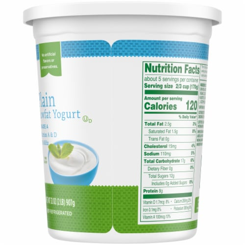 Simple Truth Organic™ Plain Low-Fat Yogurt Perspective: right