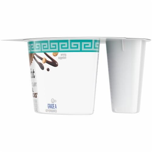 Kroger® Delight Original Moose Tracks Whole Milk Greek Yogurt Perspective: right