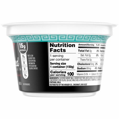 Kroger® Blended Strawberry Flavor Nonfat Greek Yogurt Perspective: right