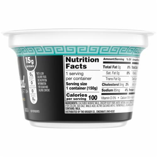 Kroger® Blended Vanilla Nonfat Greek Yogurt Cup Perspective: right