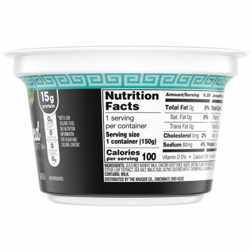 Kroger® Blended Blueberry Flavor Nonfat Greek Yogurt Perspective: right