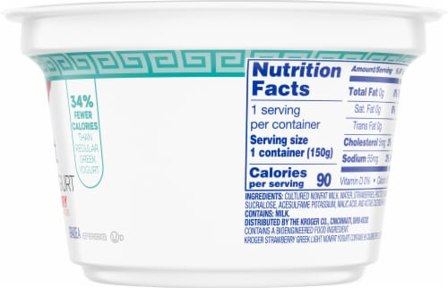 Kroger® Strawberry Light Nonfat Greek Yogurt Perspective: right