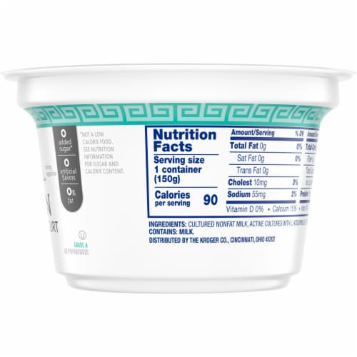 Kroger® Plain Nonfat Greek Yogurt Perspective: right