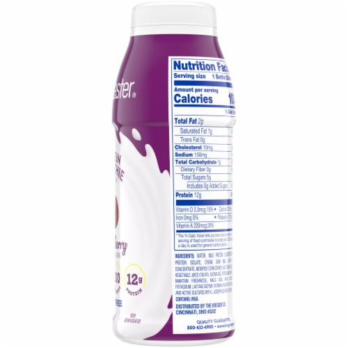 Kroger® CarbMaster® Black Cherry Protein Smoothie Perspective: right