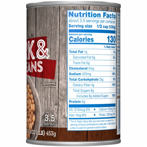 Kroger®  Pork and Beans Perspective: right