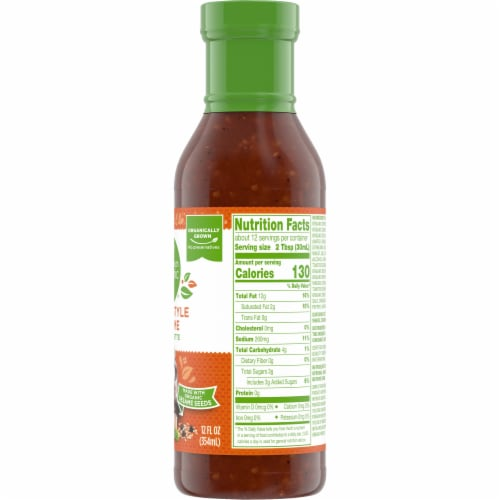 Simple Truth Organic® Asian Style Sesame Vinaigrette Perspective: right
