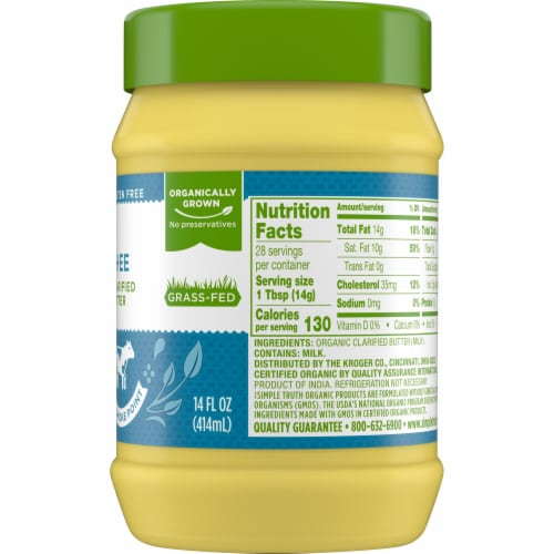 Simple Truth Organic™ Ghee Clarified Butter Perspective: right