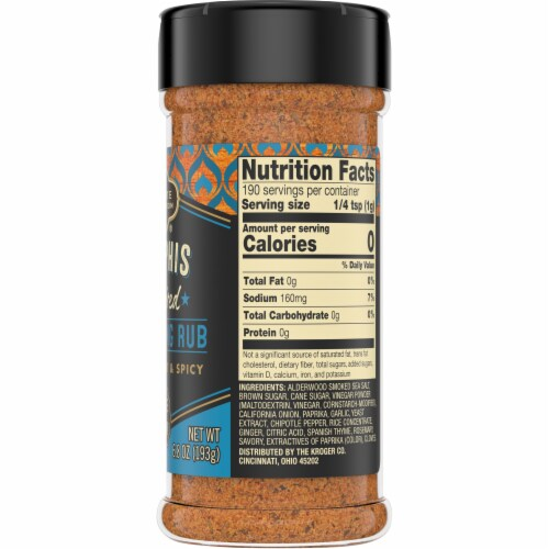 Private Selection® Memphis Seasoning Rub Perspective: right