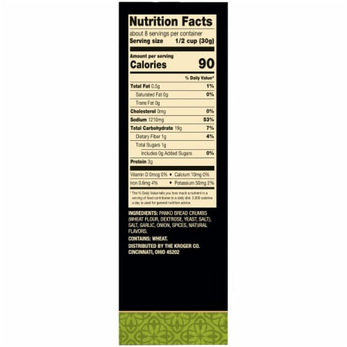 Private Selection® Italian Panko Bread Crumbs Perspective: right