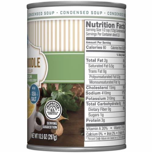 Kroger® Reduced Sodium Chicken Noodle Condensed Soup Perspective: right