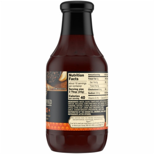 Private Selection™ Texas Inspired BBQ Sauce Perspective: right