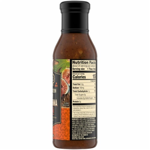 Private Selection® Middle Eastern Shawarma Marinade Perspective: right
