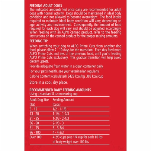 ALPO® Prime Cuts Savory Beef Flavor Dry Dog Food Perspective: right