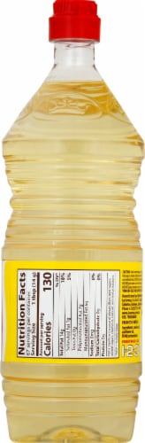 123 Sunflower Oil Perspective: right