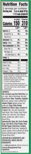 Tasty Creamy Salsa Verde Chicken Dinner Kit Perspective: right