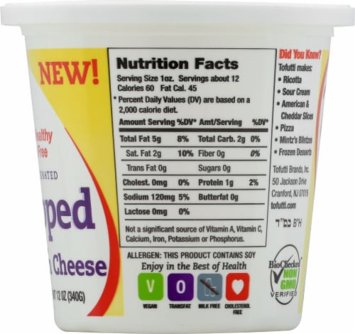 Tofutti Non-Hydrogenated Whipped Dairy Free Cream Cheese Perspective: right