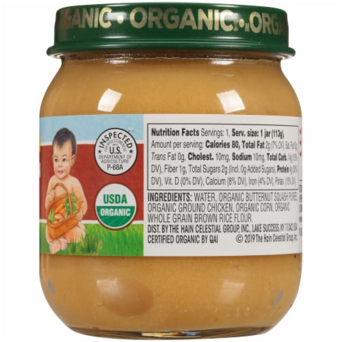 Earth's Best Organic Chicken & Brown Rice Stage 2 Baby Food Perspective: right