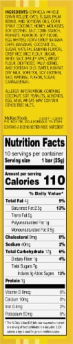 Sunbelt Bakery Natural Banana Oat Chewy Granola Bars Perspective: right