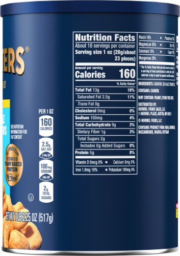 Planters Deluxe Whole Cashews Perspective: right