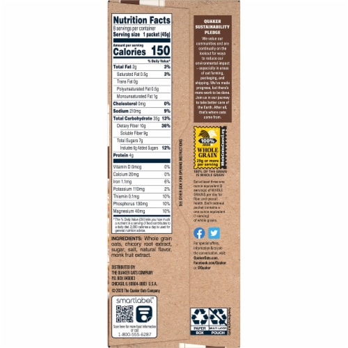 Quaker Instant Oatmeal Breakfast Cereal High Fiber Maple and Brown Sugar Packets Perspective: right
