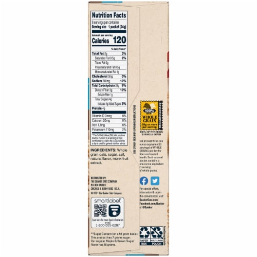 Quaker Lower Sugar Maple & Brown Sugar Instant Oatmeal Perspective: right