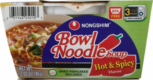 Nongshim Hot & Spicy Bowl Noodle Soup Perspective: right