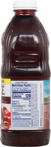 Ocean Spray Cranberry Pomegranate Juice Perspective: right