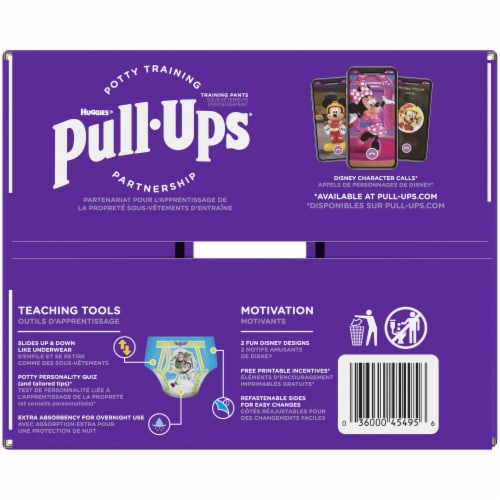 Pull-Ups 3T-4T Boys Night Time Training Pants Perspective: right