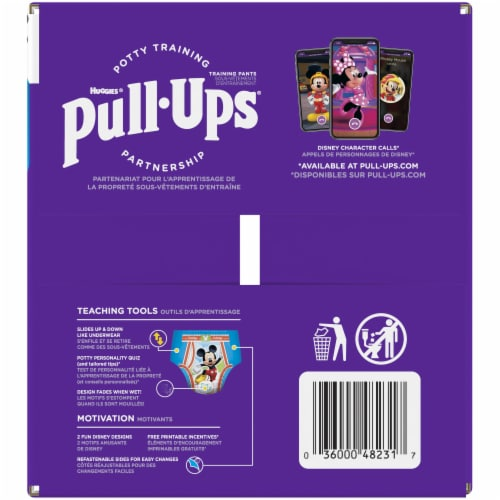 Pull-Ups Learning Designs Boys' Training Pants 2T-3T Perspective: right