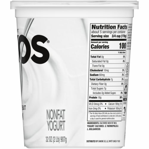 Oikos® Anything But Plain Nonfat Blended Greek Yogurt Perspective: right