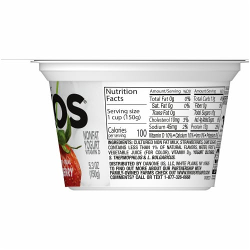 Oikos® Strawberry Blended Greek Yogurt Perspective: right