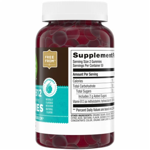 Simple Truth™ Vitamin B12 Gummies Perspective: right