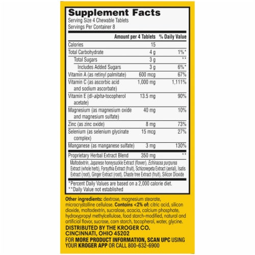 Kroger® Immune Support Chewables Citrus Flavor Dietary Supplement Perspective: right