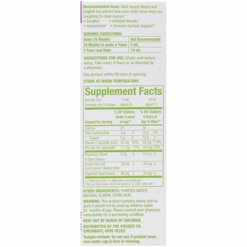 Simple Truth™ Children's Daytime Cough Syrup and Mucus Relief Grape Perspective: right